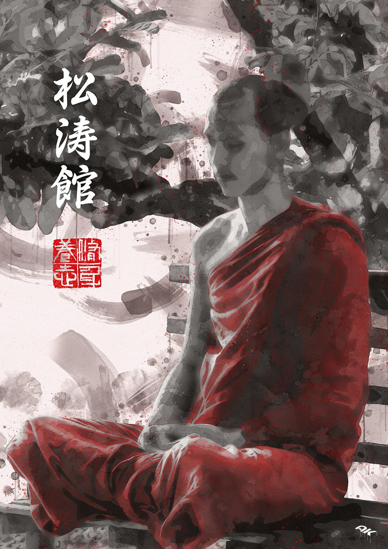 japan-watercolour-4-copyright-andrew-knutt